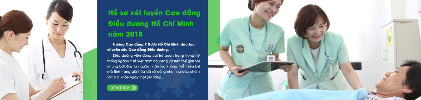 Hồ sơ xét tuyển Cao đẳng Điều dưỡng Hồ Chí Minh năm 2018