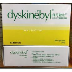 Liều dùng thuốc Dyskinebyl® như thế nào? 1