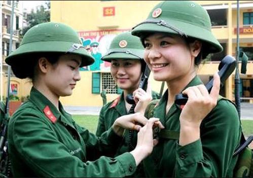 Những trường quân đội tuyển nữ