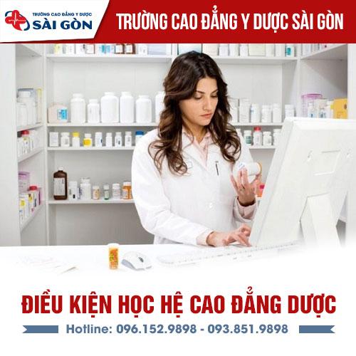 Để trở thành dược sĩ học khối nào