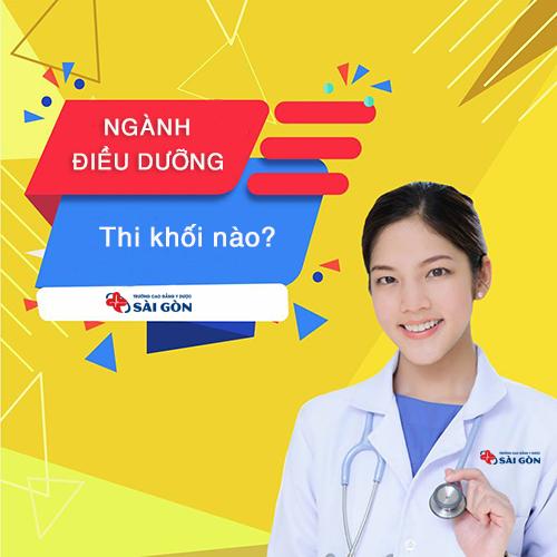 nganh-dieu-duong-thi-khoi-nao-1