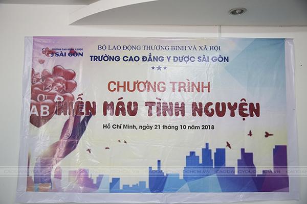 sinh-vien-truong-cao-dang-y-duoc-tham-gia-chuong-trinh-hien-mau-nhan-dao-1