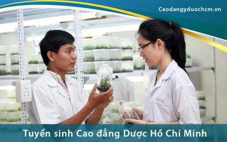 Trường hợp nào được đăng ký xét tuyển Cao đẳng Dược Hồ Chí Minh 2018?